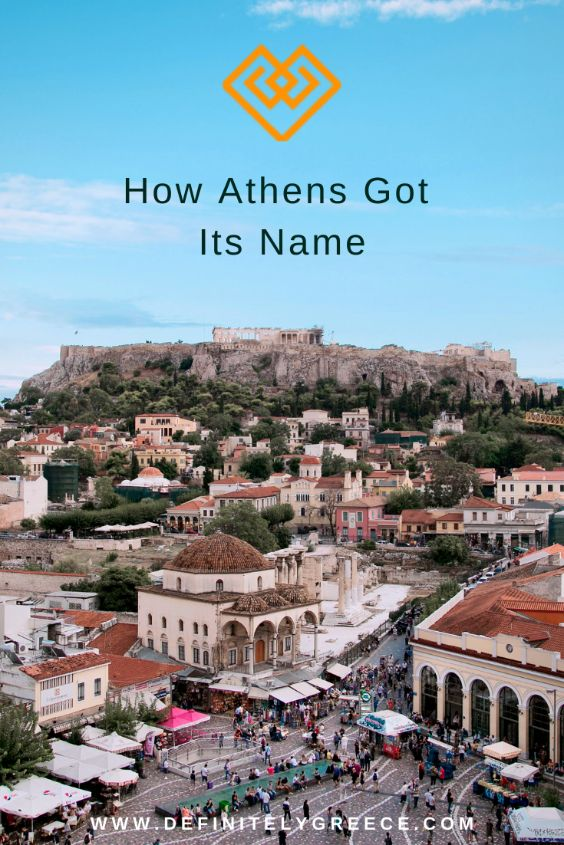 athens name meaning