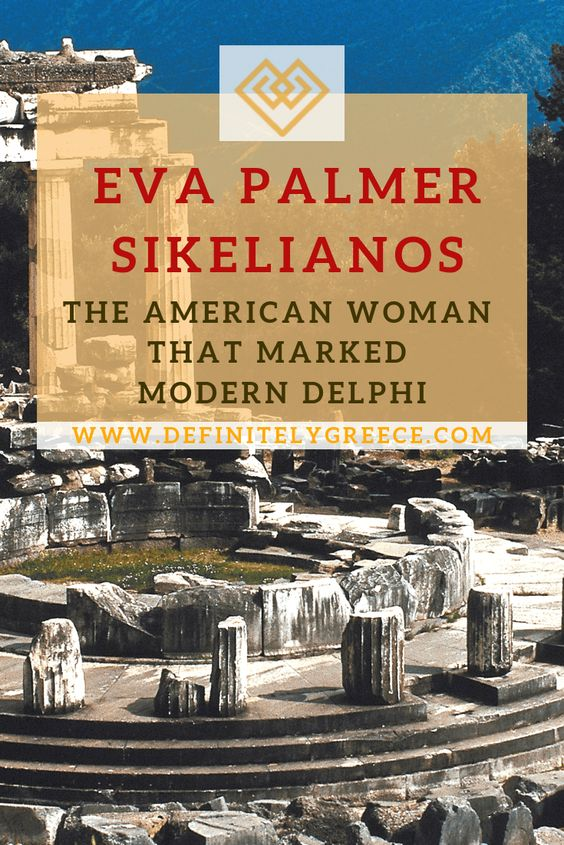 Eva Palmer Sikealianos