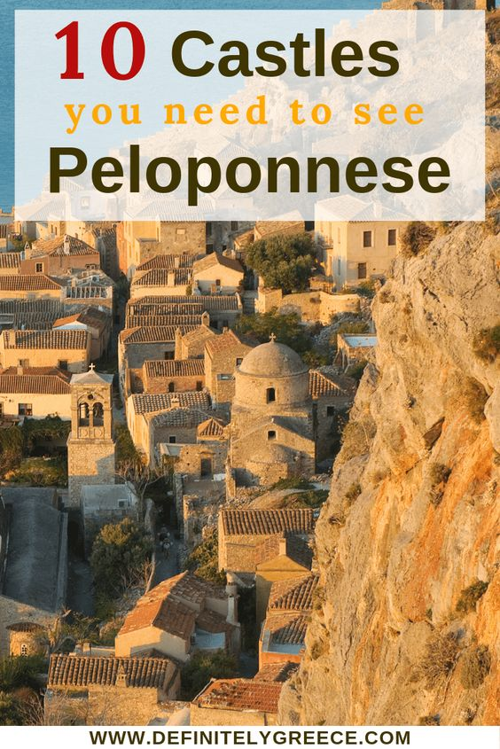 Castle Peloponnese