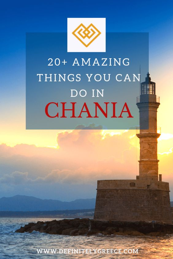 Things to Do Chania