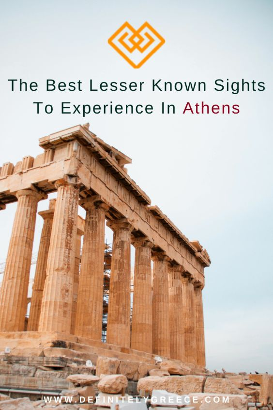 lesser known athens
