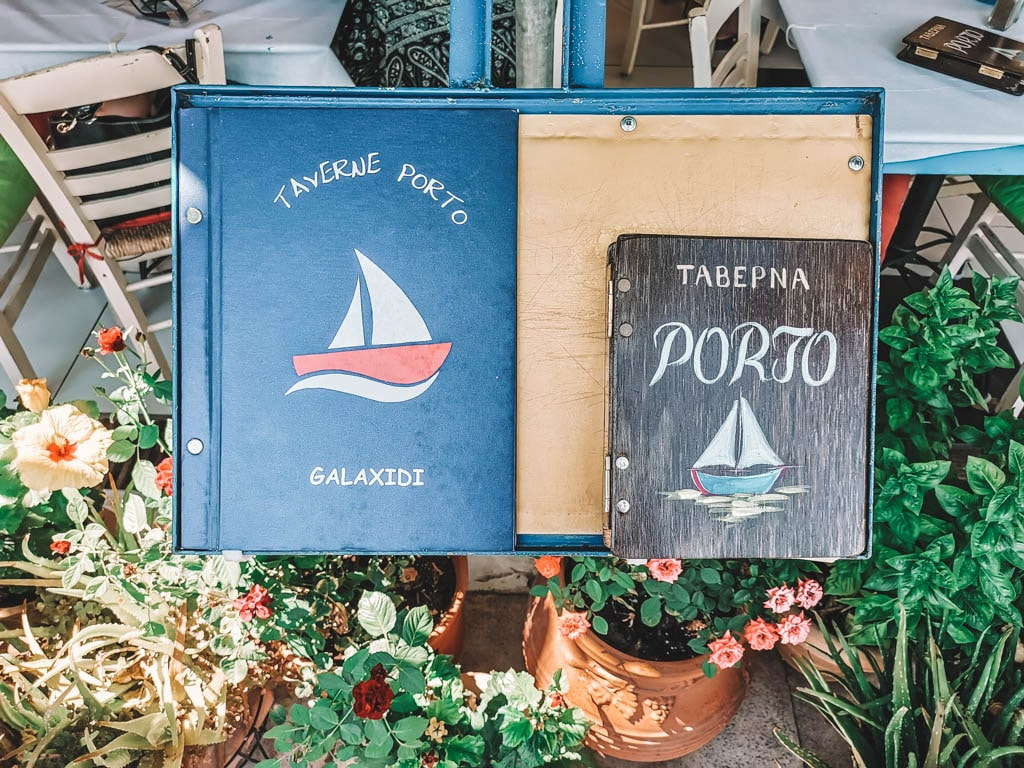 Porto Restaurant Galaxidi Delphi Area