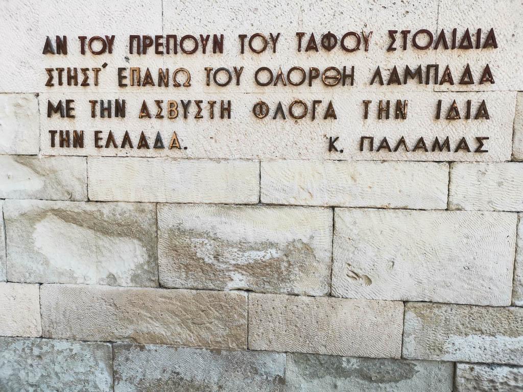Venizelos Graves Crete Chania Sign Monument