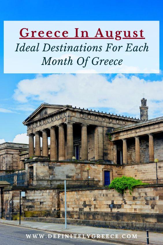Greece in August