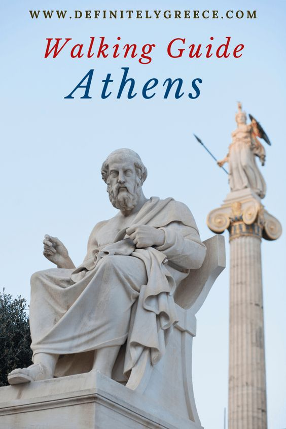 Monuments in Athens