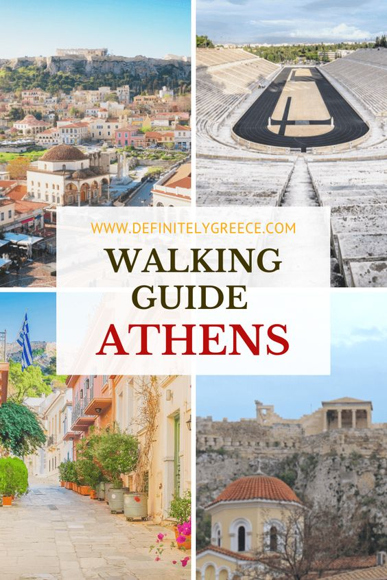Monuments in Athens Walking Guide
