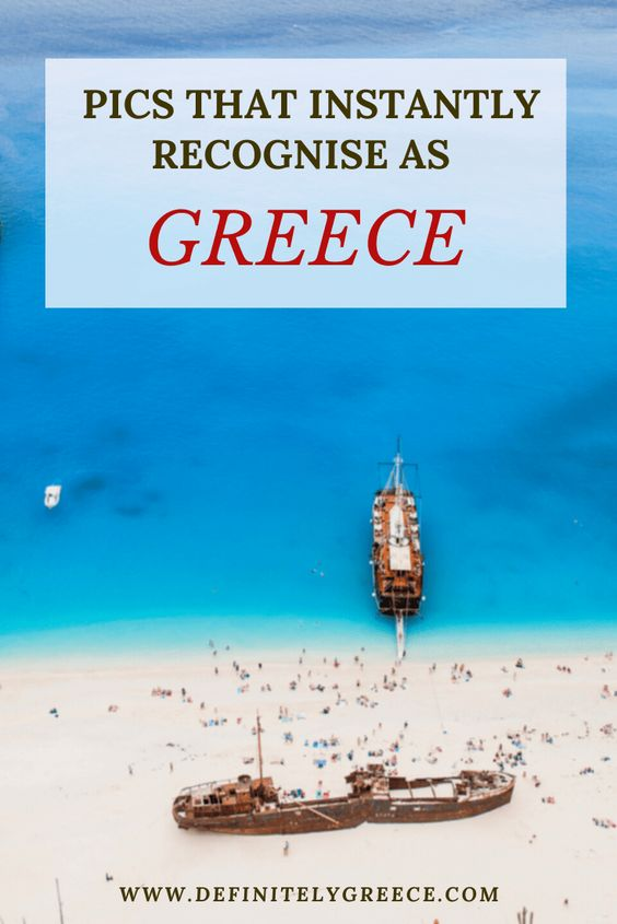 Instantly Remind You of Greece