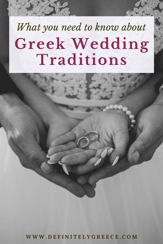 Greek Wedding Traditions Bride and Groom