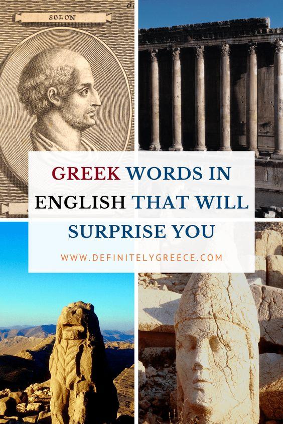 Greek Words in English