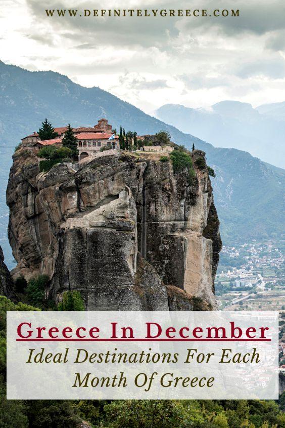 Greece in December
