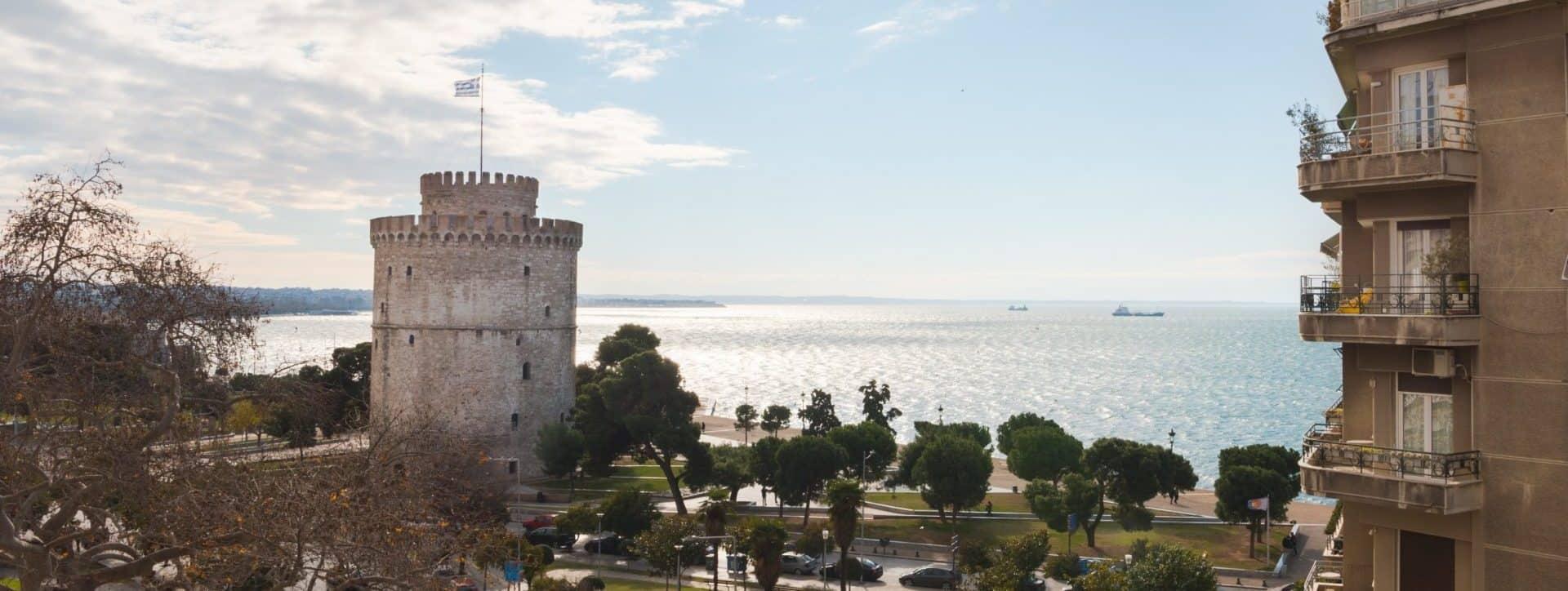 Thessaloniki Leukos Purgos