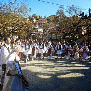 Cultural Definitely Greece