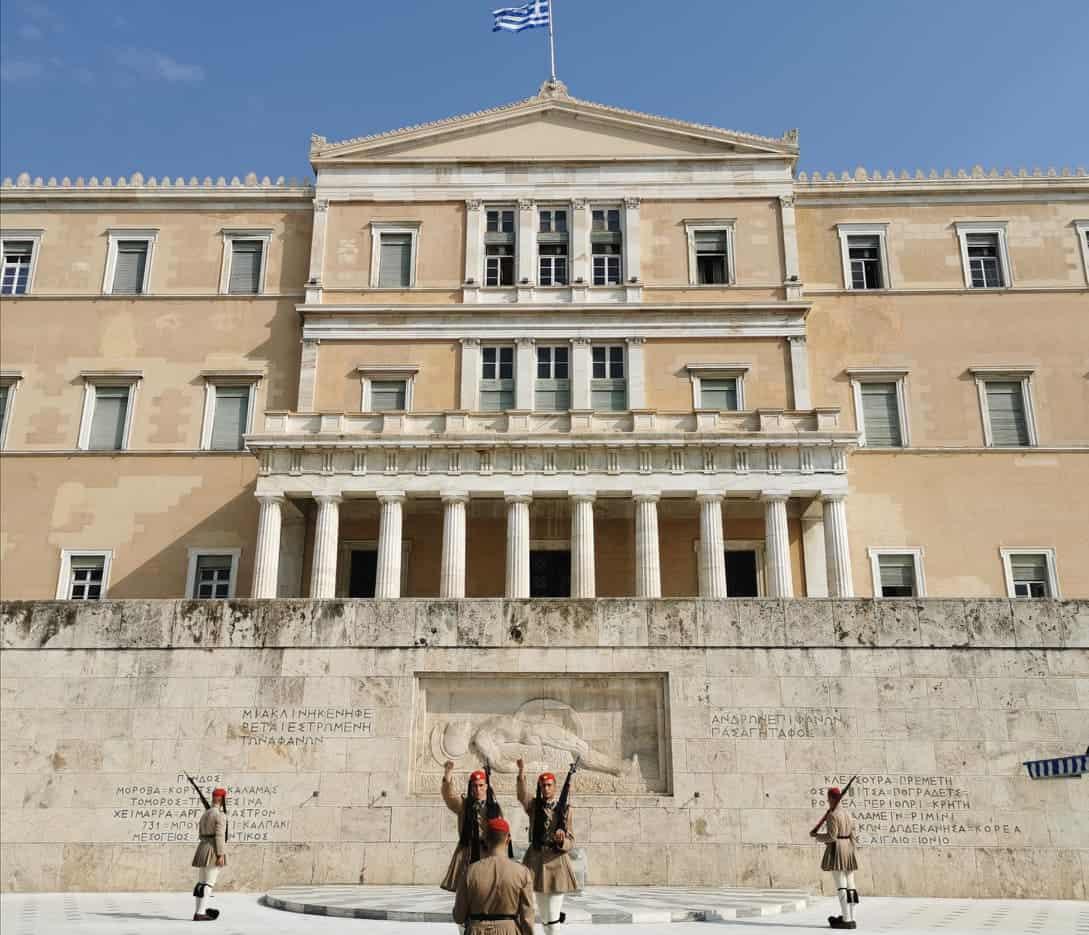 Greek Parliament Definitely Greece