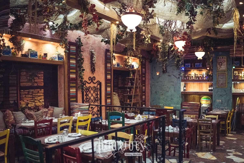Mpaxtses Thessaloniki Tavern