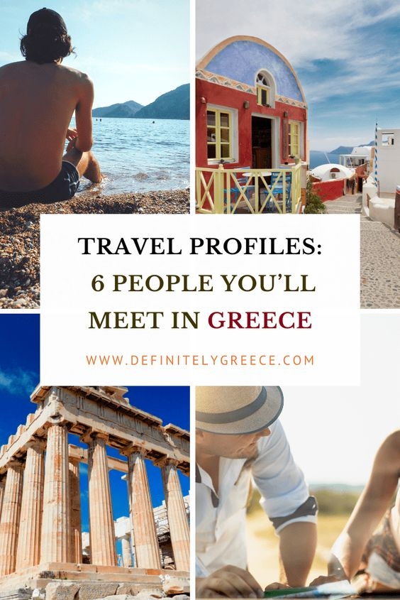 Greek Travel Profiles