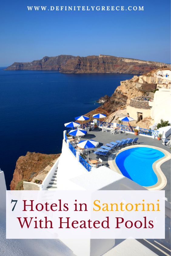 hotels santorini winter hot tubs