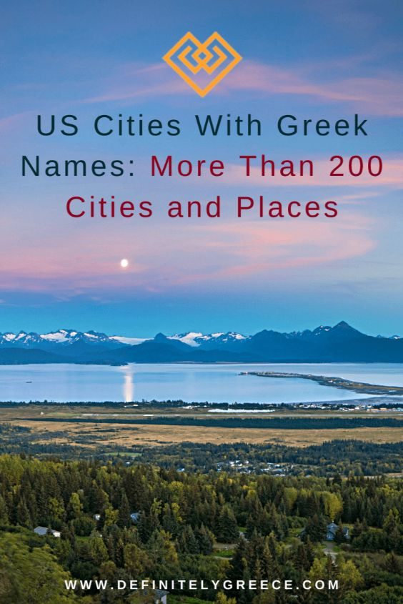 US Cities With Greek Names