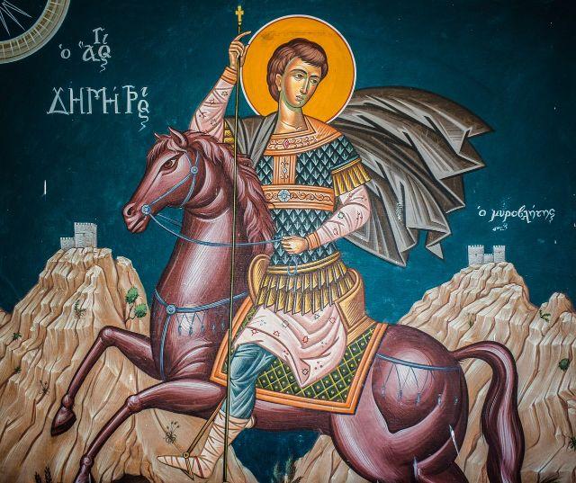 Saint Dimitrius - Common Greek Names for Boys