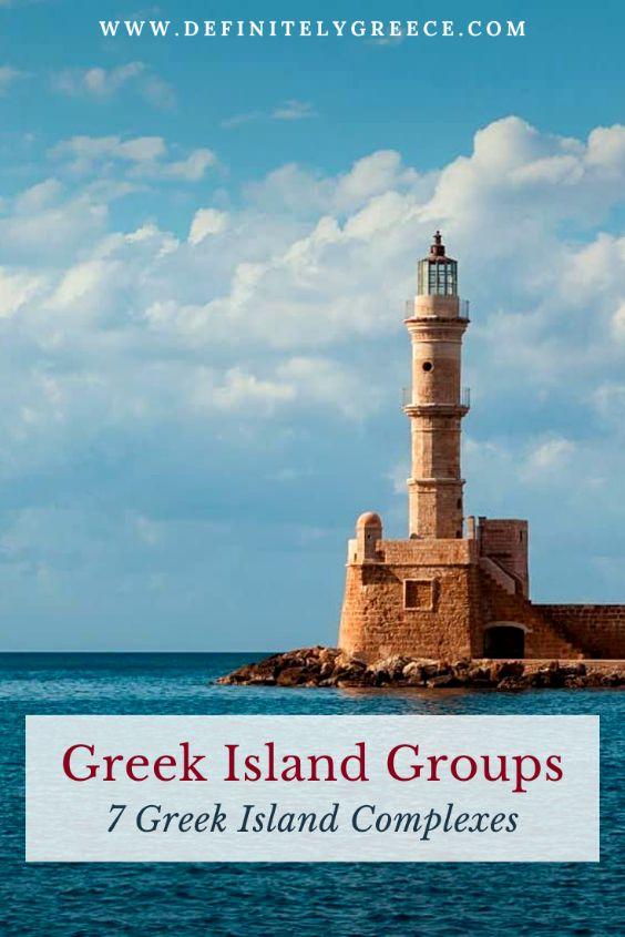 Greek island groups