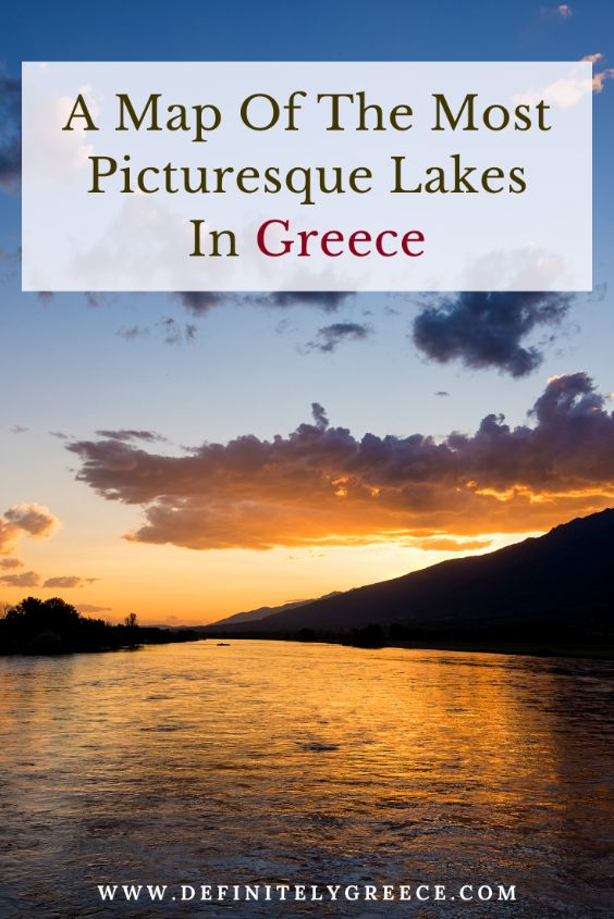 lakes in greece