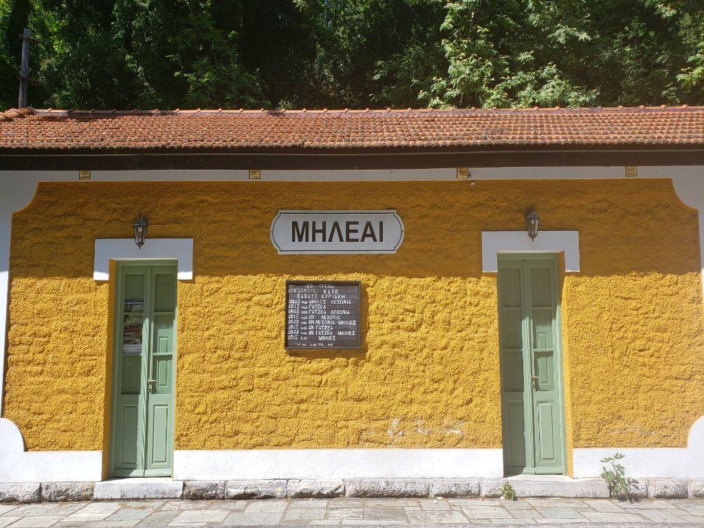 Milies Train Station Pilio